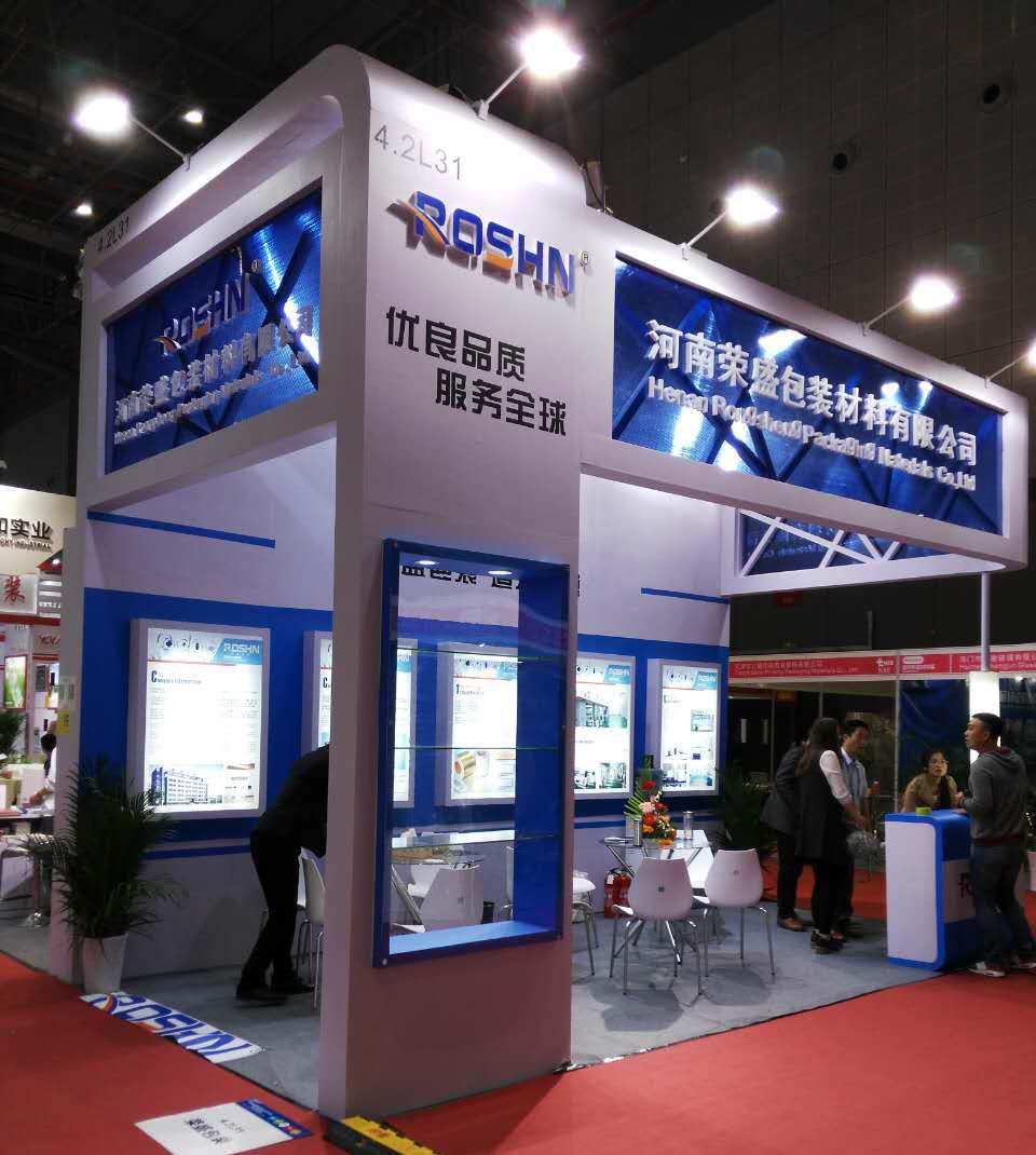上海展会.jpg
