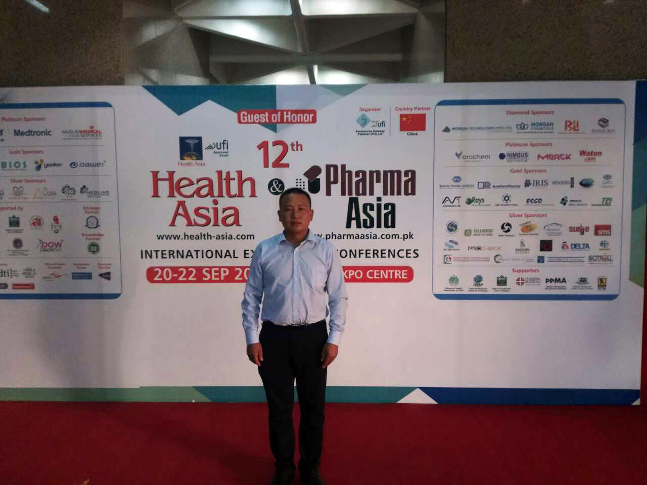 health asia 2016.jpg